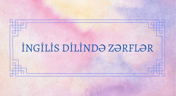 İngilis dilində zərflər