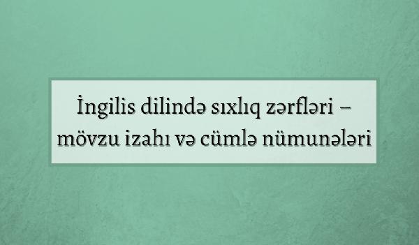 İngilis dilində sıxlıq zərfləri